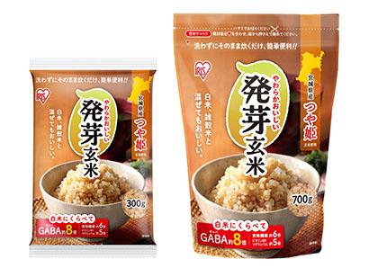 コメビジネス最前線特集:アイリスフーズ 今秋、発芽玄米に参入 パック2品から