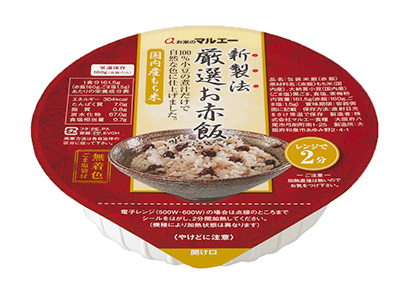 コメビジネス最前線特集:マルエー食糧 パックご飯のケース販売好調