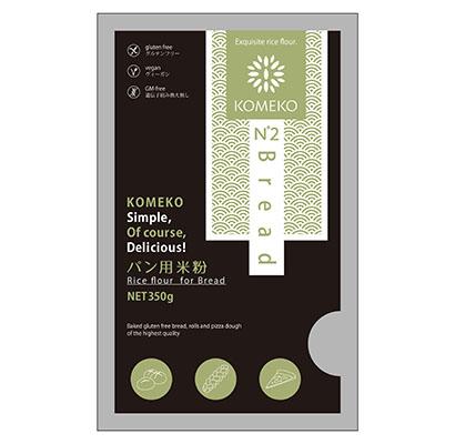 コメビジネス最前線特集:米粉=小城製粉 家庭用米粉新ブランド「KOMEKO」…