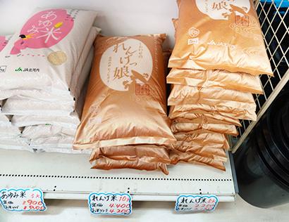 コメビジネス最前線特集:JA北河内 エコレンゲ栽培米を住民の誇りに