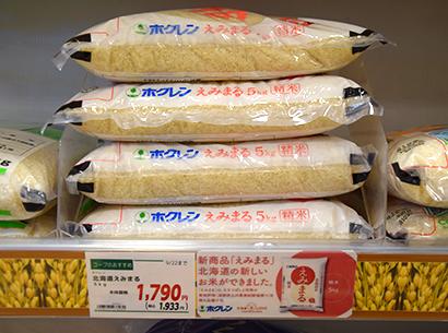 コメビジネス最前線特集:ホクレン 直播栽培に注力 安定生産でき食味も良好