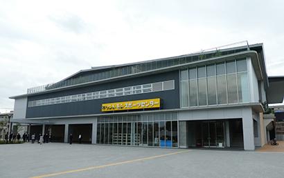 キリンビバレッジ、中野区との共生強化 「キリンレモンスポーツセンター」竣工式…