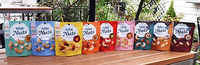 日本橋菓房、「Nihonbashi Bar Nuts」9品を発売 健康素材の…