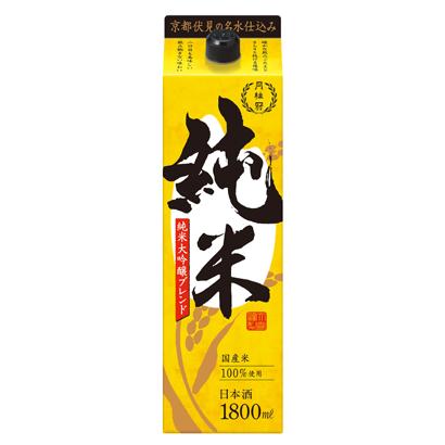月桂冠、純米大吟醸をブレンド「純米」新発売