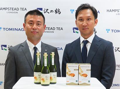 沢の鶴、富永貿易と開発「古酒仕込み 紅茶梅酒」を発売 英ブランド茶葉使用