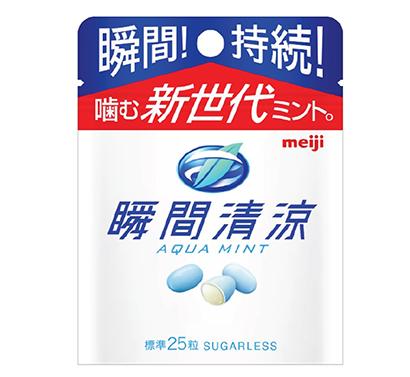明治、新感覚リフレッシュ菓子「瞬間清涼」2品を発売