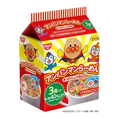 「アンパンマンらーめん あっさりしょうゆ味」発売(日清食品)