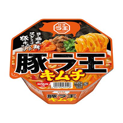 「日清豚ラ王 キムチ」発売(日清食品)