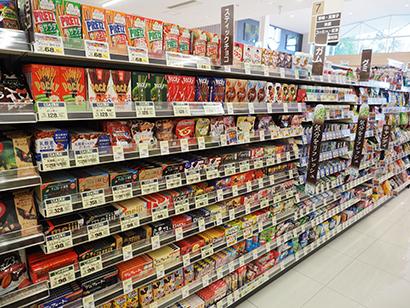 全国卸流通特集:菓子卸=コロナ禍で生活一変 専門性高め進化 19年度上位4社…