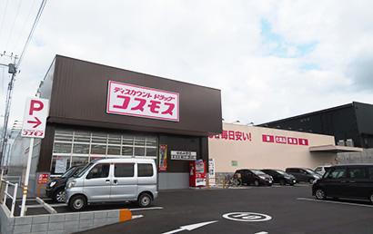 食品が強いコスモス薬品が得意の郊外型で関東攻略に乗り出す「コスモスゆめみ野店」