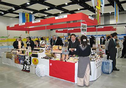北陸中央食品が2月に開催した展示会