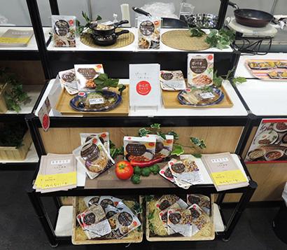 健康志向、時短・簡便・おいしさにこだわった開発商品群(日本アクセス展示会)