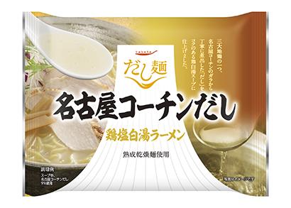 即席麺特集:大手卸動向=国分グループ本社 定番商品で収益獲得