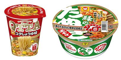 即席麺特集:東洋水産 「QTTA」強化・定着へ 「緑のたぬき」40周年企画