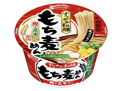 即席麺特集:エースコック 中核ブランド拡大へ 新しい和風麺「もち麦めん」投入