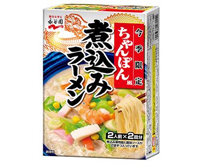 即席麺特集:永谷園 「煮込みラーメン」ランチ提案を深化 フライパンレシピ紹介