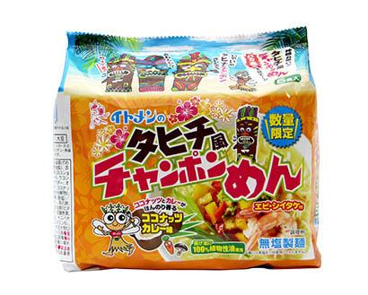 即席麺特集:今年はタヒチ風発売 限定「チャンポン」めん