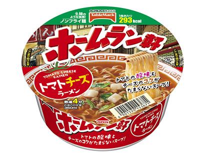即席麺特集:テーブルマーク 「ホームラン軒」好調 主力ブランドに注力へ
