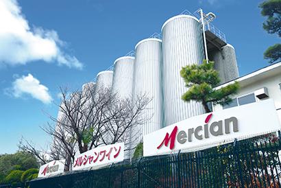 メルシャン、オンラインで見学会 100周年の藤沢工場を