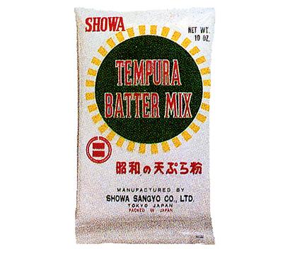 昭和産業、昭和天ぷら粉60周年 10月1日を「天ぷら粉の日」に
