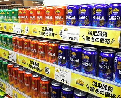 イオン、ビール類に値頃感 酒税改正向けPB強化