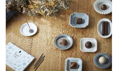 メリーチョコ、新サイト開設 チョコの新たな可能性を よりおいしく感じるお香発…
