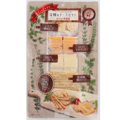 伍魚福、「4種のチーズセット」期間限定発売