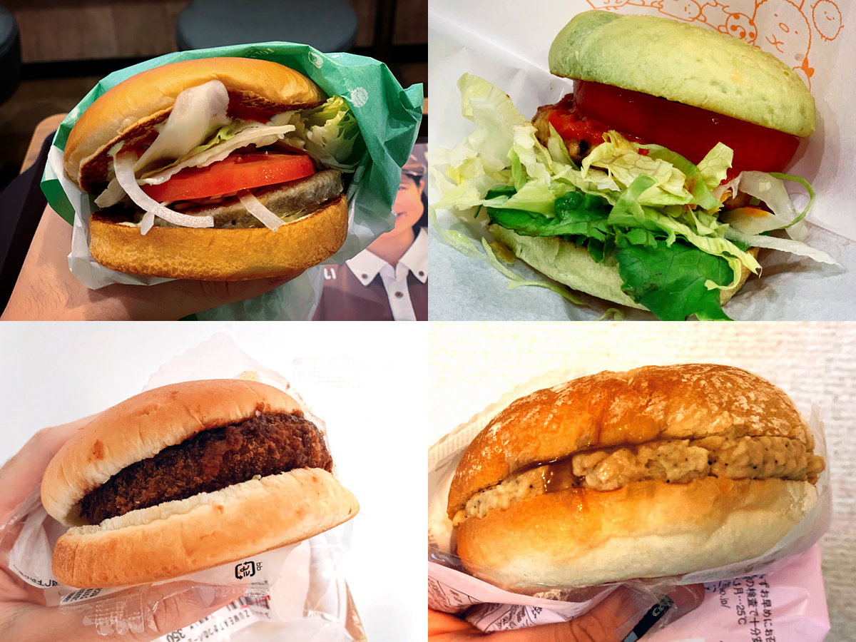 話題の植物肉バーガー4品を比較検証 さらに増す代替肉の社会的価値