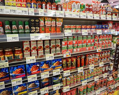 トマト加工品特集