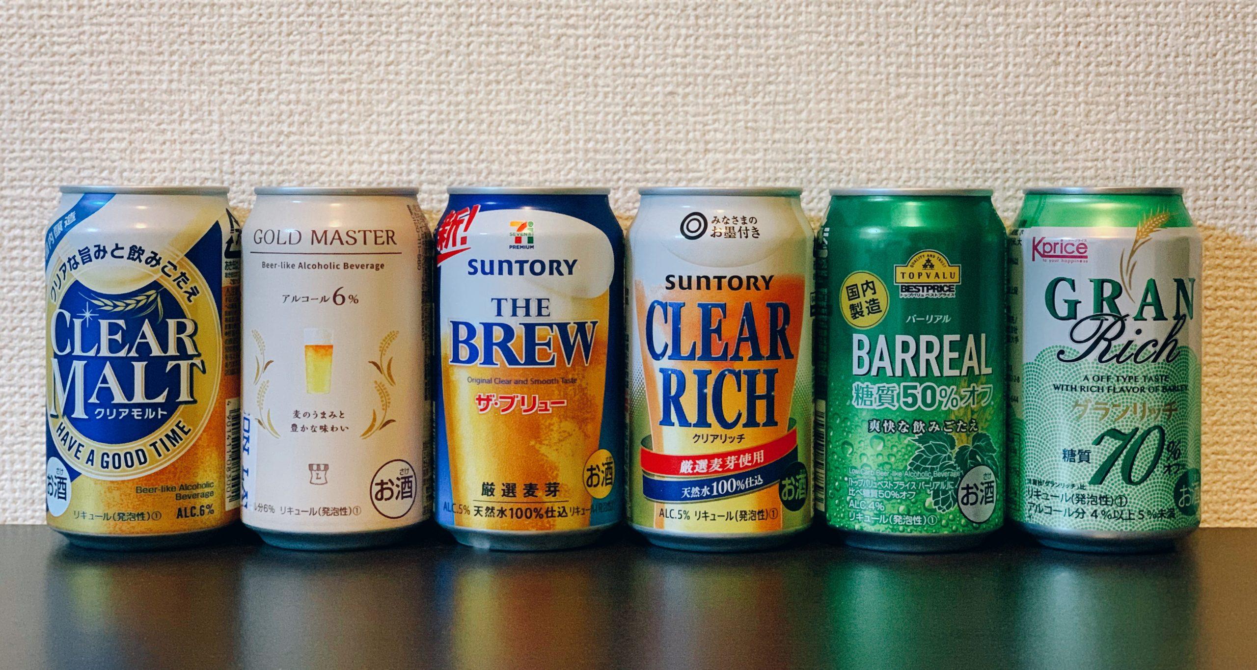 家飲み拡大で人気のビール系新ジャンル プライベートブランド6品を比較検証