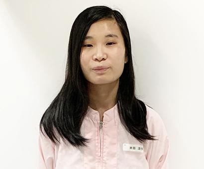 惣菜管理士合格者特集:合格者の喜びの声=三級 イニシオフーズ・米田涼子さん