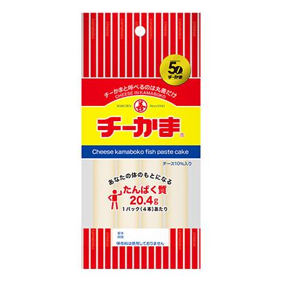「チーかま たんぱく質20g」発売(丸善)