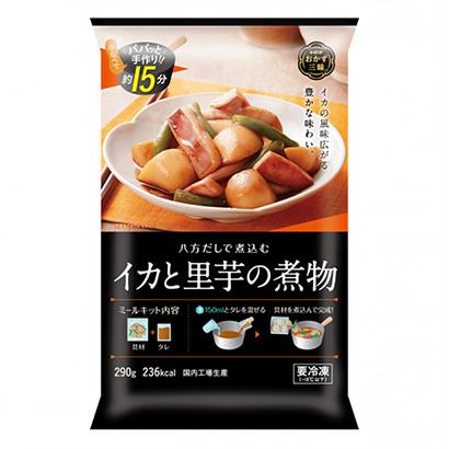 冷凍「おかず三昧 イカと里芋の煮物」発売(トロナジャパン)