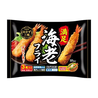 冷凍「おかず三昧 満足海老フライ」発売(トロナジャパン)