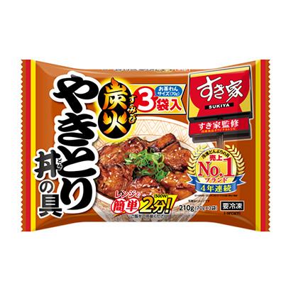 冷凍「すき家 炭火やきとり丼の具」発売(トロナジャパン)