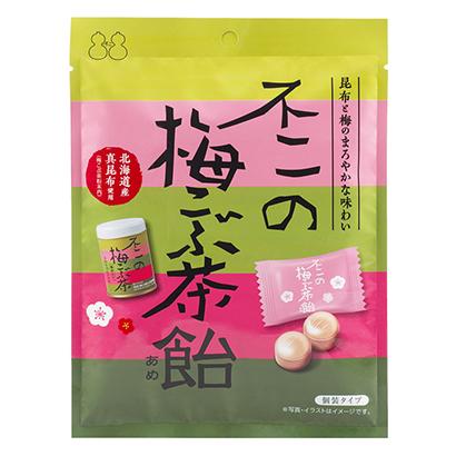 昆布茶特集:不二食品 料理用途アピール レシピ紹介など多彩な戦略