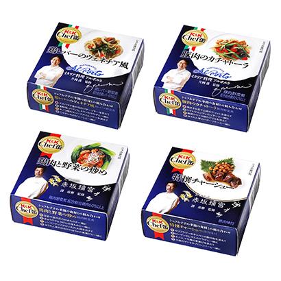 国分グループ本社、新ブランド「K&K Chef缶」投入 家庭にシェフの味