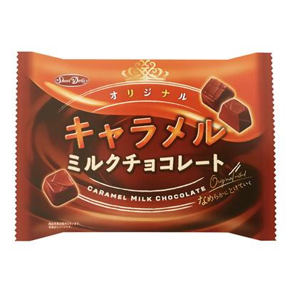 「キャラメルミルクチョコレート」発売(正栄デリシィ)