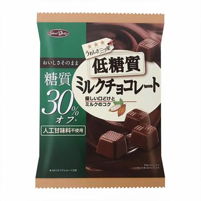 「低糖質 ミルクチョコレート」発売(正栄デリシィ)