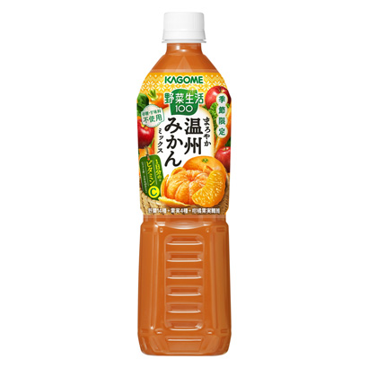 「野菜生活100 まろやか温州みかんミックス」発売(カゴメ)