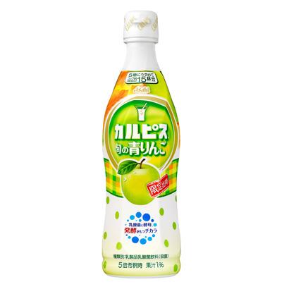 「カルピス 旬の青りんご」発売(アサヒ飲料)