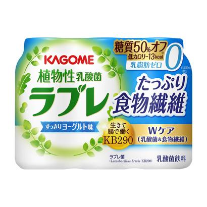 「植物性乳酸菌 ラブレ たっぷり食物繊維」発売(カゴメ)