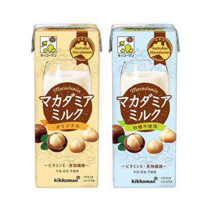 「キッコーマン マカダミアミルク オリジナル」発売(キッコーマン飲料)