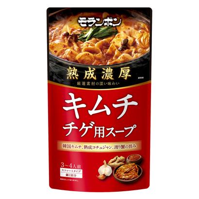 「熟成濃厚 キムチチゲ用スープ」発売(モランボン)