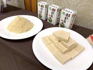 こうや豆腐特集