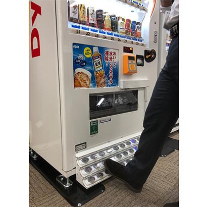 ダイドードリンコ、足で購入可能な自販機