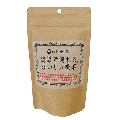 土倉、「熱湯で淹れるおいしい緑茶」発売