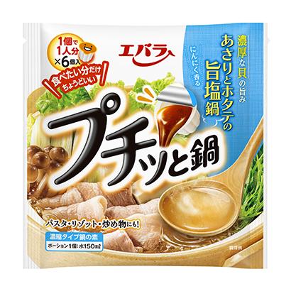 鍋物調味料特集:エバラ食品工業 食べ方提案で需要喚起