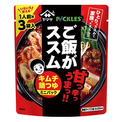 鍋物調味料特集:ヤマサ醤油 「昆布ぽん酢」好調続く