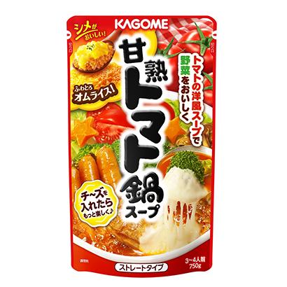 鍋物調味料特集:カゴメ 「mini」4袋に改良